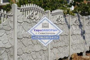 Еврозабор в Севастополе от производителя Крыма