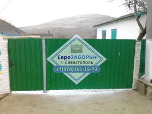 Откатные ворота Севастополь купить Крым