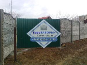 Установка ворот Севастополь Крым