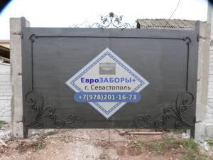 Ворота купить Севастополь Крым