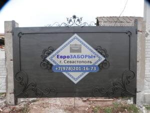 Ворота Севастополь Крым