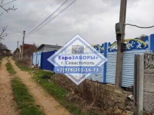 Крым Еврозабор Севастополь